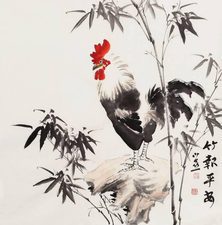皇甫小喜 《竹报平安》 河南著名花鸟画家图片