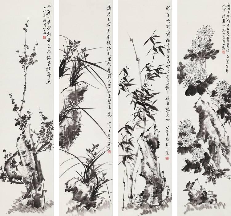 皇甫小喜 四条屏《梅兰竹菊》 河南著名花鸟画家图片